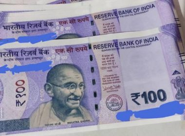 Modi government, Reserve Bank of India, 100 rupee new notes, Change,