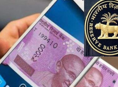 how to identify fake notes, RBI issued, Mobile Aided Note Identifier App,
