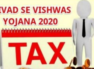 'Vishwas' will help in settling income tax dispute, implemented in the state