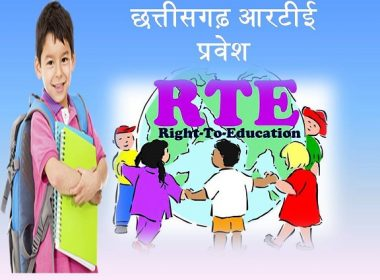 RTE application date extended to next order, lottery stopped now