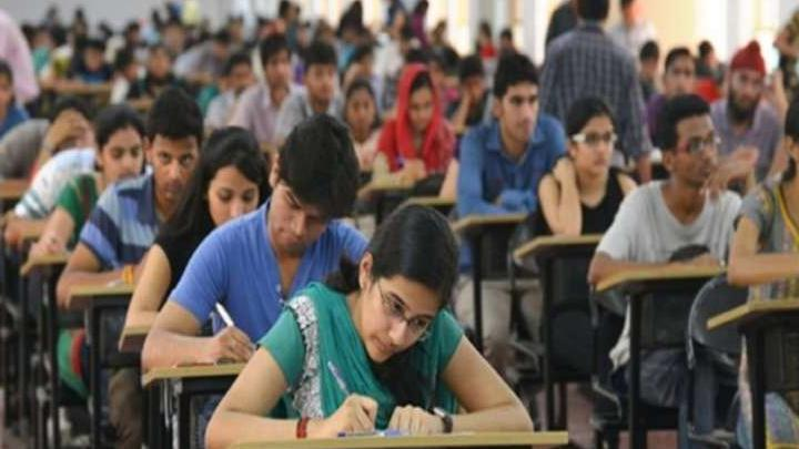 Neet's application to change the examination center, now you will get so many days