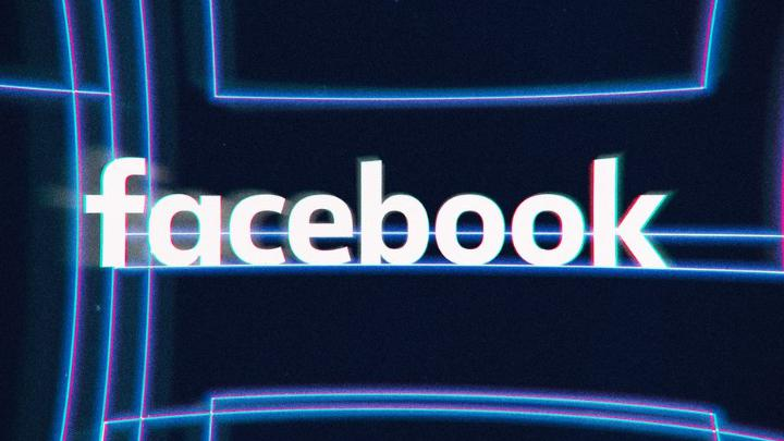 Campus: Facebook will launch this special feature for college students