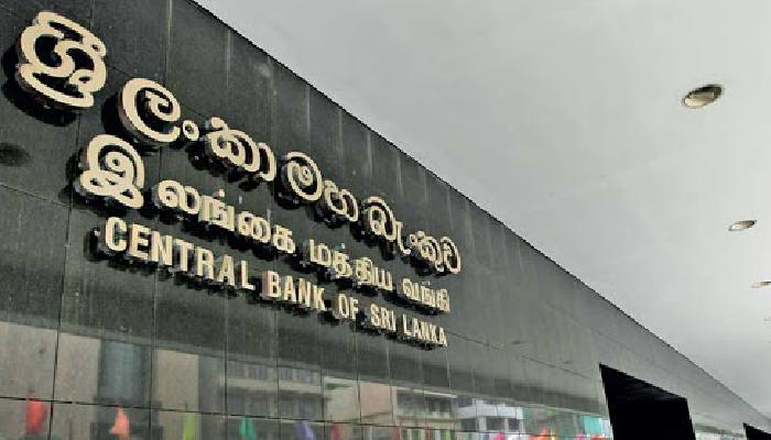 Sri Lanka seeks help from India, $ 400 million currency swap with Reserve Bank