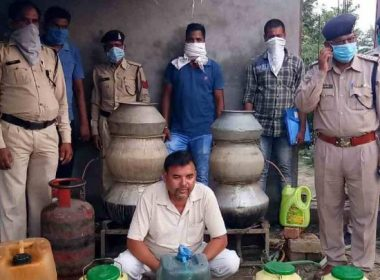 Mahua was making liquor at home after being close to Congress MLA, arrested was See also be