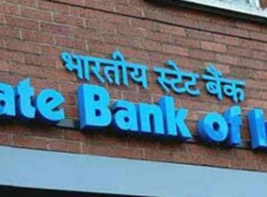 Now loan EMI will come down, SBI gives gift to its customers