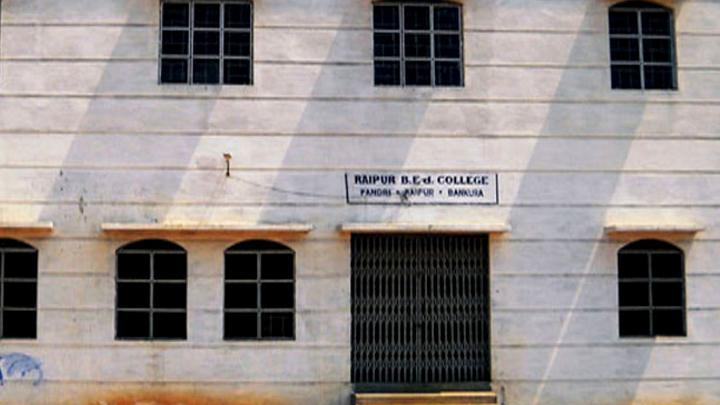 The only government BEd college in the state asked for the application, this is the last date