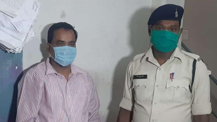 Government teacher took selfie with woman, then blackmailed her, arrested